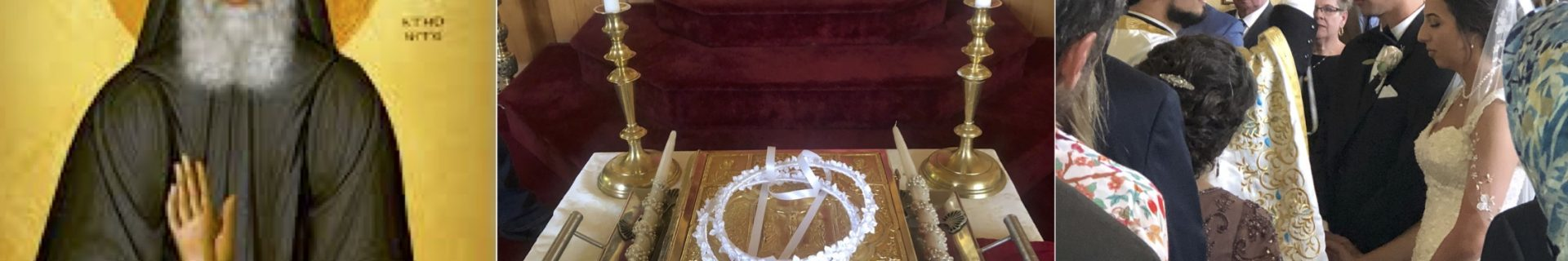 The Teachings of St. Paisios on Marriage – Part IV SACRIFICE